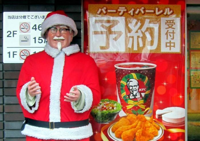 """V Japonsku se prostě """"nosí"""" něco jiného."""
